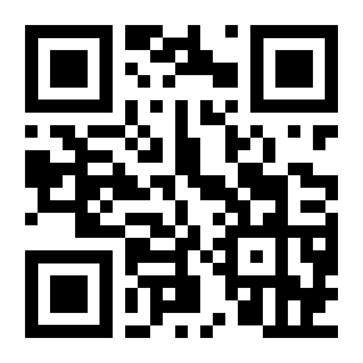 QRcode permet de se rendre sur le site web de spector